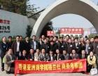 在东莞学费1.76万即可获得国际通用版本的研究生学历