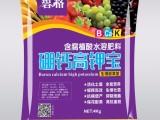 高钾的膨果肥 生根膨果专用肥