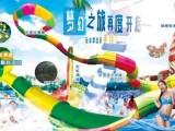 珠海梦幻水城
