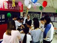 余杭英语培训 成人英语零基础班 免费试听 包学会