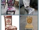 天津椅子维修 办公转椅维修 椅子靠背网布维修 椅子换面