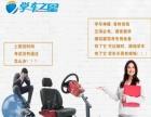 襄阳邓女士3万块创业开驾吧 小本生意一年挣30万