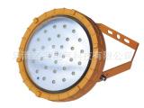 供应BAD60-40系列防爆高效节能LED灯 LED防爆灯