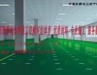 环氧防静电地坪漆厂家 襄阳厂房自流平地坪施工价格