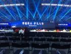 上海舞台搭建舞美制作公司