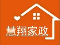 家庭保洁公司保洁清洗油烟机空调