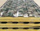 不锈钢岩棉夹芯板制造厂家直供,质优价廉
