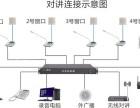 北京地区网络布线 无线网络就找北京方信达公司