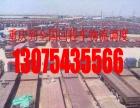 云阳县货运部物流公司欢迎你%回程车直达