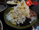 上海鲜芋仙台式甜品技术免加盟培训