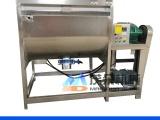 定制不銹鋼U型臥式混料機均化料倉混合機陶瓷粉色釉料混合攪拌機