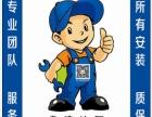 承接常德地区各种净水器品牌安装维修及售后