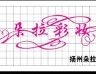 PPT设计 平面设计 标志设计 婚礼主题 活动策划