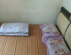东门家庭旅店床位20元/天单间40~50元/天