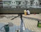 江门市棠下屋面防水 裂缝灌浆补漏 隔热