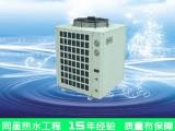 东莞空气能热泵热水器一对一服务 保证服务质量