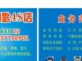 邓县地区专业匹配电动门遥控更换遥控电子 电池