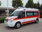 盐城市救护车出租长途救护车私人救护车出租