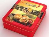 麦轩月饼好不好,麦轩月饼的价格,深圳麦轩月饼排名