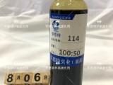 蘇州亨思特114固化劑