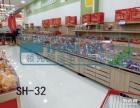 超市干货架供应 木制干果架 超市散货架