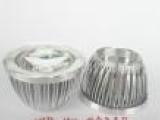 3W车铝COB灯杯外壳,新款COB 3W射灯,塑胶反光杯
