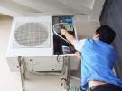 厦门空调维修加氨 空调清洗保养 专业服务 合理收费