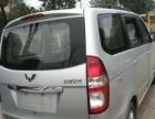 五菱宏光 2010款 1.2 手动舒适型-诚心出售五菱红光面包车