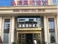 苏人旗下弘景国际设计公司