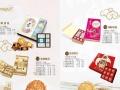 棒棰岛食品月饼礼盒