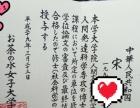 御茶水女子大学教育学硕士 文部省实习 上智大学TA