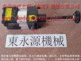 永成源过载泵维修,东永源直供远东冲床过载泵PC18-1P1V