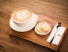 上海咖啡之翼加盟赚钱吗 空间空前庞大呈现无限商机!