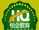连云港较好的会计培训机构