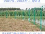 中山公路绿化工程网 铁丝网围栏 潮州花园护栏网厂家
