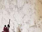 米多采艺术涂料 米多采艺术涂料诚邀加盟