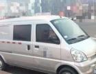 新五菱荣光五座货运面包车出租