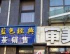 (个人)西城小区临街底商超市烟酒店转让(可空转)a