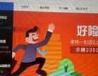 .net最新如鹏课程半价出售