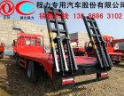 武威市厂家直销小型挖掘机拖车 江淮前四后四挖掘机平板车
