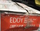 正品EDDY短弹簧