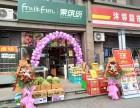 成都果繽紛品牌水果連鎖店生意好嗎