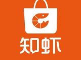 东南亚电子商务平台shopee数据分析软件知虾