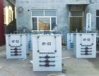 成都农村用水二氧化氯发生器 电解法二氧化氯发生器 恒远