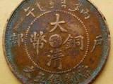 大清铜币的市场价值 拍卖价