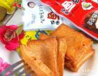 温州特产正宗地道鱼豆腐