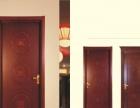 皇家凯旋木门 大品牌值得信赖加盟 门窗楼梯