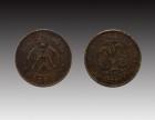 武汉汉藏雅阁征集:古钱币,瓷器,玉石,字画,杂项等