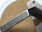 光纤激光打标机设备 激光雕刻机 激光打码机 金属非金属打标2