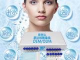 广州膏霜类加工**品牌选择雅资达护肤品代加工,质量可靠,用户